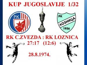 Handball rukomet RK Crvena zvezda 28.8.1974