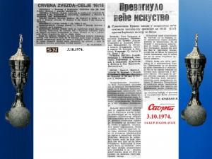 Handball rukomet RK Crvena zvezda 3.10.1974 .1974