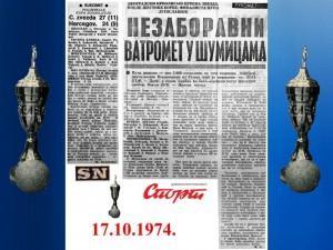 Handball rukomet RK Crvena zvezda 17.10.1974 .1974