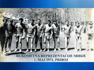 Handball 1971. Dragan Stanić Reprezentacija SRBIJE