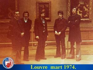 Handball-Rukomet-1974.Paris- RK Crvena Zvezda