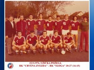 HANDBALL 1976. RK CRENA ZVEZDA