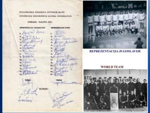 Handball Jugoslavija - World 1974.