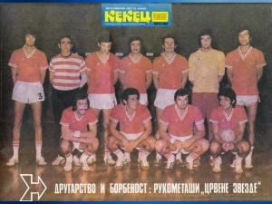 Handball RK Crvena Zvezda 29. maj 1975