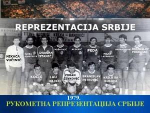 Rukometna reprezentacija Srbije-1979.