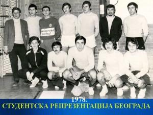Studentska rukometna reprezentacija Beograda 1978
