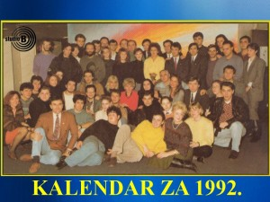 TV Studio B 1992