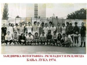 Handball Banja Luka 1974